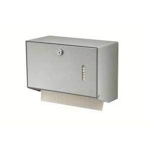 Handtuchspender Aluminium klein (MQHSA) (MediQo-line)
