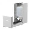 Seifenspender 400 ml hochqualitativ Edelstahl (QSDR04HQ...