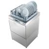 Classeq Geschirrspülmaschine D400 RBP