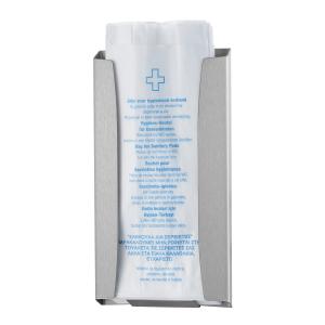 Wings-Papier-Hygienebetlspender